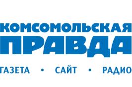 АО ИД «Комсомольская правда»